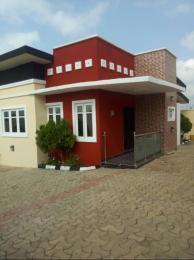 5 bedroom House for sale Agbofieti Nihort Akilapa Ibadan Idishin Ibadan Oyo