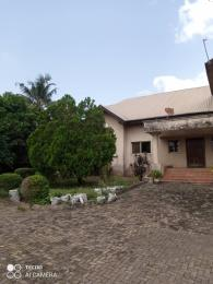 5 bedroom House for sale  inside Alalubosa GRA Alalubosa Ibadan Oyo