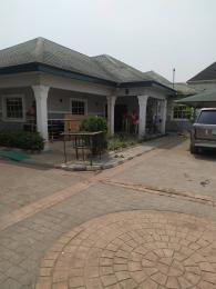 5 bedroom Detached Bungalow House for sale ... Rupkpokwu Port Harcourt Rivers