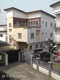 Detached Duplex for sale Estate Ikoyi S.W Ikoyi Lagos
