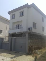 5 bedroom House for rent - Wuse 2 Phase 1 Abuja