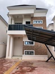 5 bedroom Boys Quarters Flat / Apartment for sale Ikota Villa Ikota Lekki Lagos