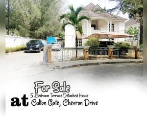 5 bedroom Detached Duplex House for sale Carlton Gate Estate, Chevron Drive, Lekki, Lagos. chevron Lekki Lagos