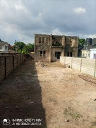 5 bedroom Detached Duplex for sale Oladejo Adigun Street, Jericho Ibadan Oyo