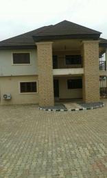 House for sale lane 12, Elebu, Oluyole estate extension Ringim Oyo