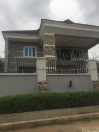 5 bedroom House for sale Professor peller area bodija Ibadan  Bodija Ibadan Oyo