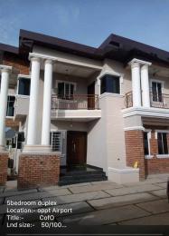 5 bedroom Terraced Duplex House for sale Opposite Airport Asaba Delta