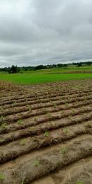 Industrial Land Land for sale Beside railway  Kachia Kaduna