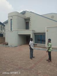 4 bedroom Detached Duplex House for sale Behind Wema Bank Agodi Ibadan Oyo