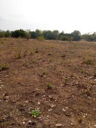 Mixed   Use Land Land for sale At Omasi Agu, Ayamelum Anambra