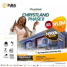 Mixed   Use Land Land for sale 2 mins drive from Augustine university  Epe Lagos