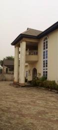 Mixed   Use Land Land for sale behind Legislative quarters off opkanam Road Asaba  Asaba Delta