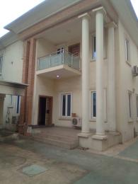 5 bedroom Detached Duplex House for sale Located At Ikeja Lagos Mainland Lagos Nigeria  Ikeja GRA Ikeja Lagos