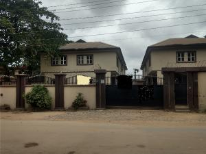 2 bedroom Flat / Apartment for rent - Ikeja GRA Ikeja Lagos