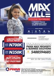 Residential Land for sale Max Ville Odeomu Free Trade Zone Ibeju-Lekki Lagos