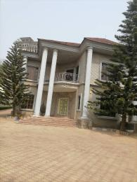 7 bedroom Detached Duplex House for sale Ministers Hill Maitama Abuja
