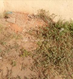 Land for sale Ifako-Ijaiye   Agege Lagos