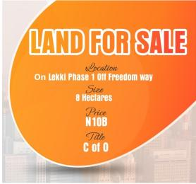 Land for sale Addyholly Freedom Way Lekki Lekki Phase 1 Lekki Lagos