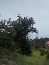 Mixed   Use Land Land for sale Salem City Phase 1 Nsukka Enugu