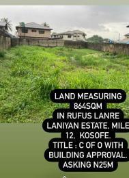 Mixed   Use Land for sale Rufus Lanre Laniyan Estate Mile 12 Kosofe/Ikosi Lagos