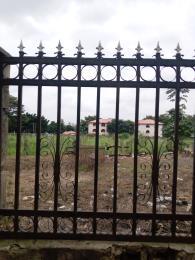 Commercial Land for sale Garki 2 Abuja