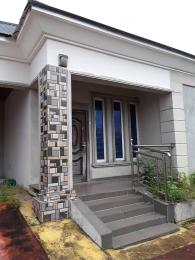 3 bedroom Detached Bungalow House for sale Ibuzo road, after federal college of education Asaba Delta