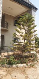 5 bedroom Detached Duplex House for sale Onala housing Estate Ado-Ekiti Ekiti