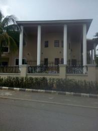 5 bedroom House for rent Maitama District Maitama Phase 1 Abuja