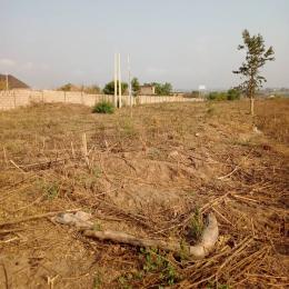 Residential Land Land for sale Balogun tanke Ilorin kwara state  Ilorin Kwara