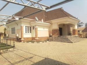 4 bedroom Detached Bungalow House for sale AIRPORT ROAD ILORIN Ilorin Kwara