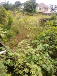 Land for sale Ekpenyong Urua street, Off Oron road, after Dakkada Secretariat Uyo Akwa Ibom