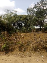 Land for sale Along IBB Avenue Uyo Akwa Ibom