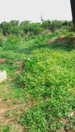 Land for sale ABIOLA WAY Abeokuta Ogun