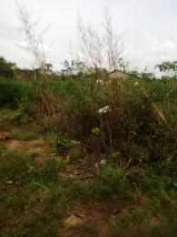 Land for sale Abojupa Scheme Afijio Oyo