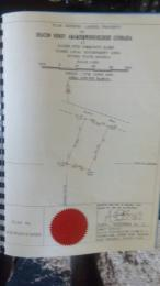 Mixed   Use Land Land for sale Eteo community, Eteo, Eleme. Rivers State. Eleme Rivers
