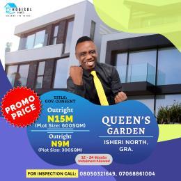 Land for sale Isheri north Gra Isheri North Ojodu Lagos