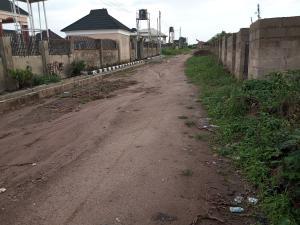 Residential Land for sale Alagbaka Extension, Behind Sib Akure Ondo