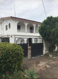4 bedroom Detached Duplex House for sale Adatan Abeokuta Ogun