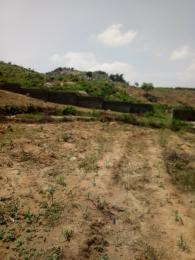 Commercial Land Land for sale Near Galadima Bus Stop (visible From The Kubwa Express) Gwarinpa Abuja