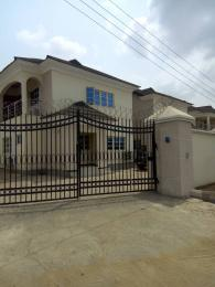 4 bedroom House for rent Ibikunle Avenue Bodija Ibadan Oyo