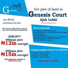 Residential Land Land for sale UNITY ROAD OFF COOPERATIVE VILLA'S ESTATE WAY, BADORE AJAH LEKKI Badore Ajah Lagos