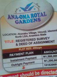 Mixed   Use Land Land for sale Akanabu village umuoji idemmili North LGA Anambra state Nigeria Idemili North Anambra
