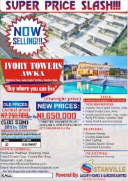 Mixed   Use Land Land for sale Mgbakwu town Awka South Anambra
