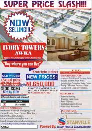 Land for sale IVORY TOWERS MGBAKWU TOWN  VIA AWKA Awka North Anambra