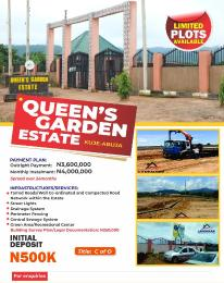 Mixed   Use Land Land for sale Kuje,Abuja  Kuje Abuja