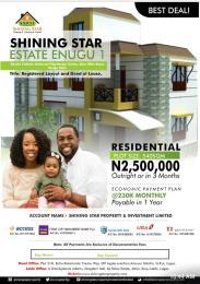 Mixed   Use Land Land for sale Enugu 1, Beside Catholic National Pilgrimage Centre, Akor Nike Road Enugu Enugu