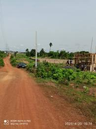 Residential Land Land for sale centenary city Enugu Enugu