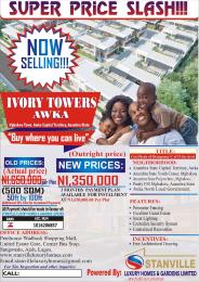 Residential Land Land for sale MGBAKWU TOWN AWKA CAPITAL TERRITORY Awka South Anambra