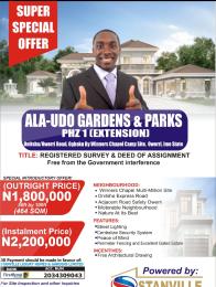 Residential Land for sale By Winners University Site, Along Onitsha / Owerri Road, Ogbaku Owerri Imo