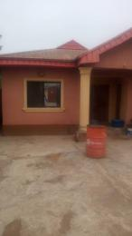2 bedroom Detached Bungalow House for sale By MFM prayercity Magboro Obafemi Owode Ogun